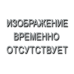 Магазин для Вепрь-12 Молот на 5 патронов